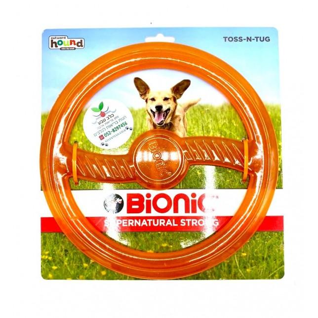 Bionec -צלחת מעופפת בשילוב משחק משיכות