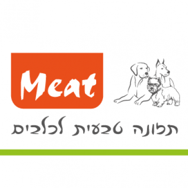 מיט MEAT