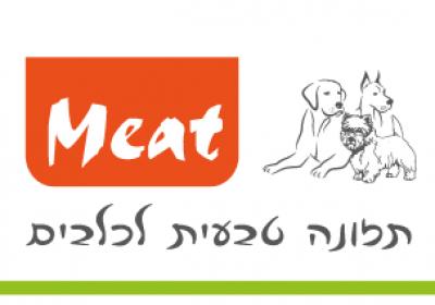מיט תזונה טבעית לכלבים