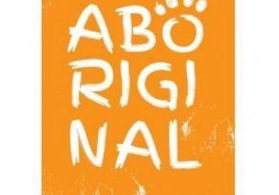 ABORIGINAL - אבוריג'ינל